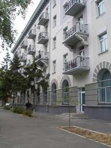 Офис, Краковская, Киев, D-33385 - Фото
