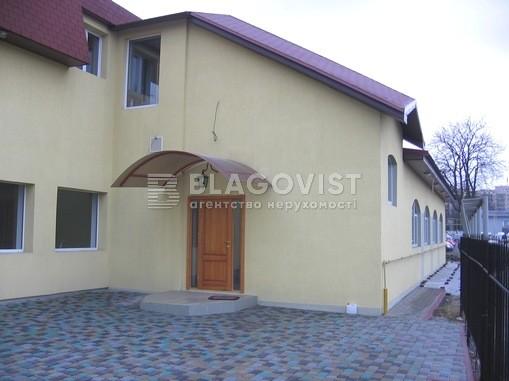 Нежилое помещение, F-12304, Стеценко, Киев - Фото 1