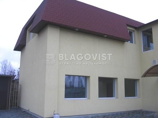 Нежилое помещение, F-12304, Стеценко, Киев - Фото 2