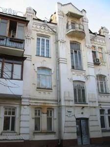 Офис, Гоголевская, Киев, R-10090 - Фото1