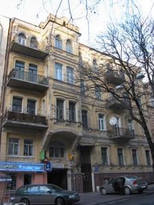 Салон красоты, Пушкинская, Киев, Z-763833 - Фото