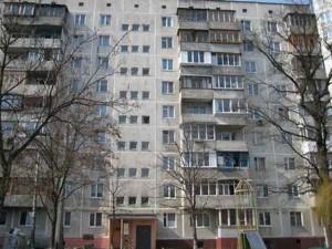 Квартира Львовская, 14, Киев, Z-60476 - Фото1