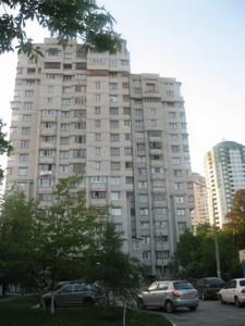 Квартира Верховинная, 34, Киев, Z-58064 - Фото2