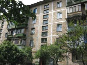Квартира F-37674, Кибальчича Николая, 12б, Киев - Фото 2