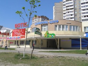 Нежилое помещение, Ахматовой, Киев, Z-1107434 - Фото1