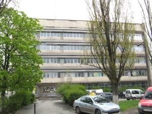 Офис, Стеценко, Киев, L-3031 - Фото 1