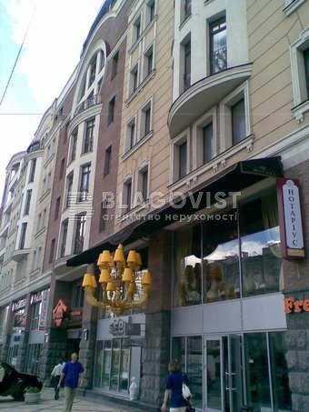 Нежилое помещение, M-36592, Саксаганского, Киев - Фото 1