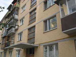 Квартира Копиленка О., 3а, Київ, C-107355 - Фото 9