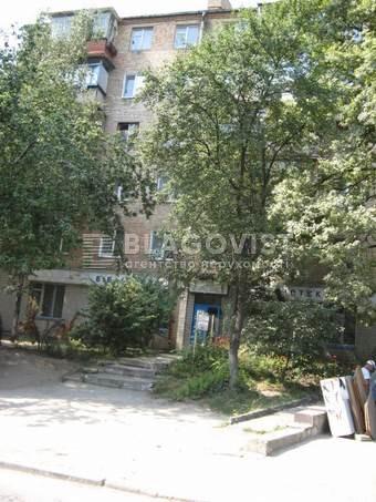 Квартира F-45386, Подвысоцкого Профессора, 8, Киев - Фото 1