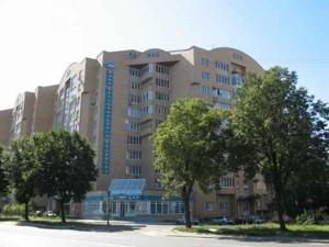 Квартира Черняховського, 21, Бровари, Z-426653 - Фото