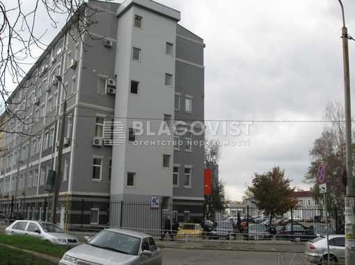 Офис, C-86626, Пимоненко Николая, Киев - Фото 1