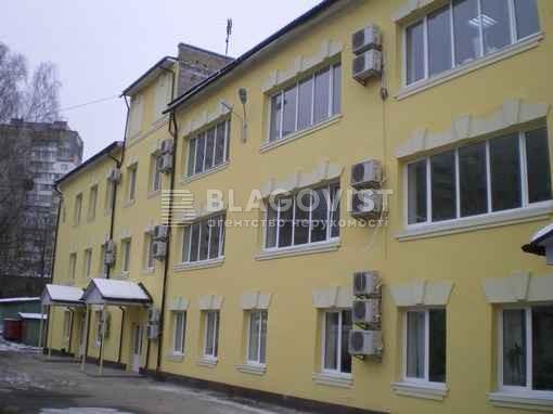 Офис, Z-586664, Серповая, Киев - Фото 1