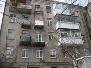 Нежилое помещение, Паторжинского, Киев, Z-607187 - Фото3
