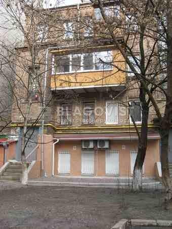Квартира H-14052, Антоновича (Горького), 95, Київ - Фото 1