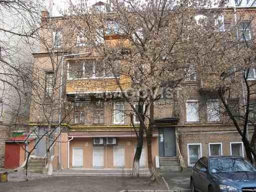 Квартира H-14052, Антоновича (Горького), 95, Київ - Фото 2