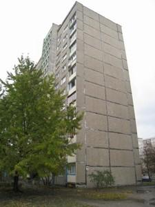 Квартира Перова бул., 48б, Київ, N-16714 - Фото