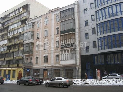 Магазин, Сечевых Стрельцов (Артема), Киев, Y-1535 - Фото 1