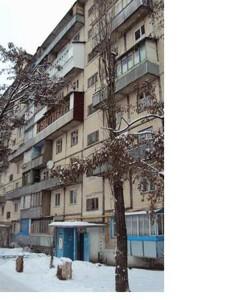 Квартира Роллана Ромена бульв., 5, Киев, X-3034 - Фото1
