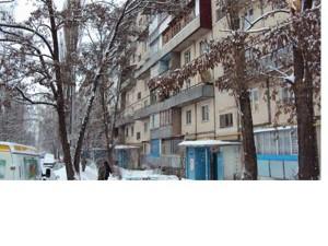 Квартира Роллана Ромена бульв., 5, Киев, X-3034 - Фото2