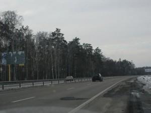 Земельный участок F-20959, Новые Безрадичи - Фото 4