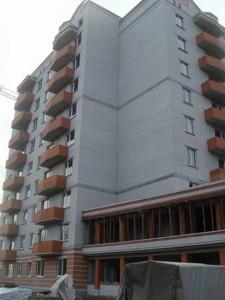 Квартира Тарасовская, 10д, Буча (город), P-21559 - Фото
