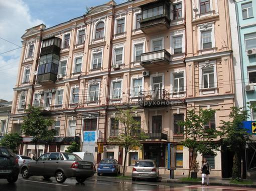 Офис, Саксаганского, Киев, M-32146 - Фото 34
