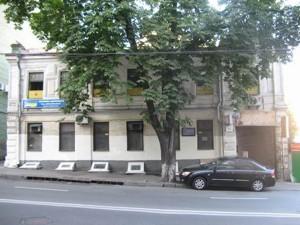 Офис, Михайловская, Киев, E-41599 - Фото1