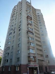 Квартира Новгородская, 3, Киев, Z-189611 - Фото