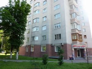 Нежилое помещение, Новгородская, Киев, M-35181 - Фото3