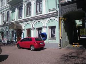 Офис, Большая Житомирская, Киев, A-87471 - Фото3