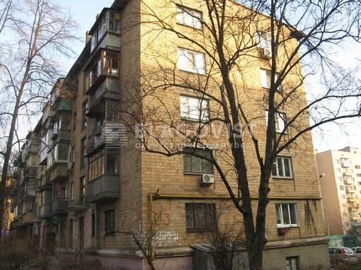 Квартира F-34598, Леваневского, 33, Киев - Фото 2