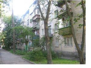 Квартира Верховного Совета бульв., 29а, Киев, P-25383 - Фото