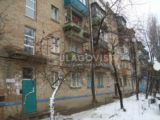 Квартира G-16875, Кустанайская, 10, Киев - Фото 1