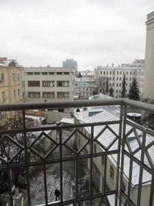 Квартира Інститутська, 18б, Київ, B-80321 - Фото 3