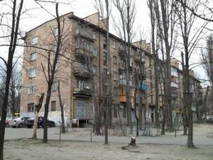 Квартира Гавела Вацлава бульв. (Лепсе Івана), 43, Київ, Z-650743 - Фото