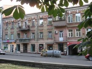 Hairdressers', Nyzhnii Val, Kyiv, A-111358 - Photo1
