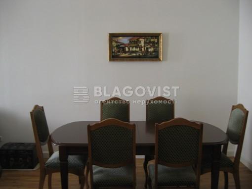 Квартира A-83502, Заньковецької, 4, Київ - Фото 6