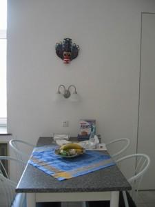 Квартира Заньковецкой, 4, Киев, A-83502 - Фото 10
