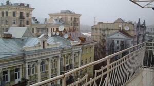 Квартира Заньковецкой, 4, Киев, A-83502 - Фото 14