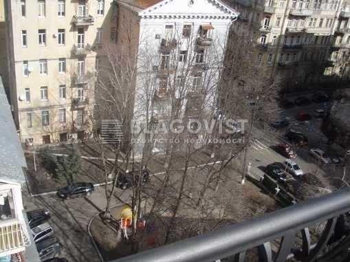 Квартира A-83502, Заньковецької, 4, Київ - Фото 13