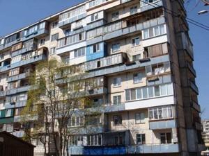 Квартира Кондратюка Юрия, 4б, Киев, Z-809850 - Фото