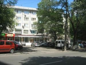 Квартира Парково-Сырецкая (Шамрыло Тимофея), 12, Киев, Z-730431 - Фото1