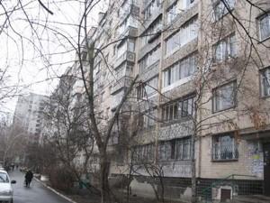 Квартира Шевченко, 3а, Ирпень, Z-708058 - Фото2