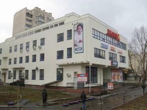 Магазин, Героїв Дніпра, Київ, R-11433 - Фото