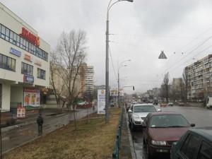 Магазин, Героїв Дніпра, Київ, R-11433 - Фото 3