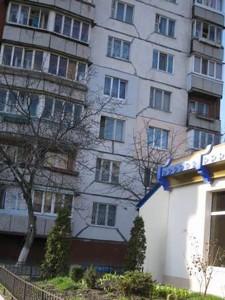 Квартира Булгакова, 15а, Київ, F-38572 - Фото