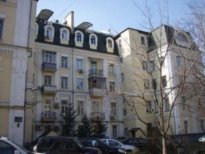 Квартира Бехтеревский пер., 13а, Киев, M-28650 - Фото 4