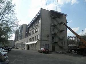 Офіс, Іоанна Павла II (Лумумби Патріса), Київ, X-21579 - Фото