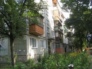 Квартира Миропольская, 31а, Киев, P-23788 - Фото