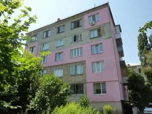 Квартира Родимцева Генерала, 17, Киев, Z-516033 - Фото1